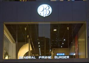 Fachada - General Prime Burger
